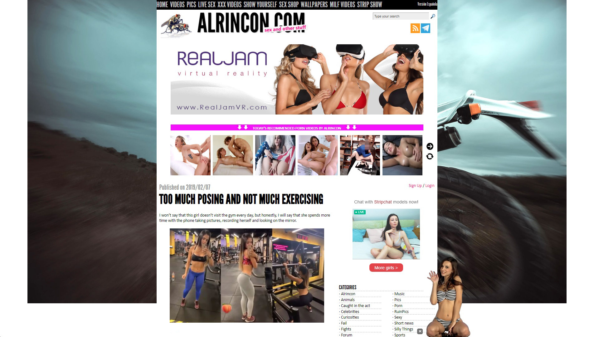 Alrincon Sports