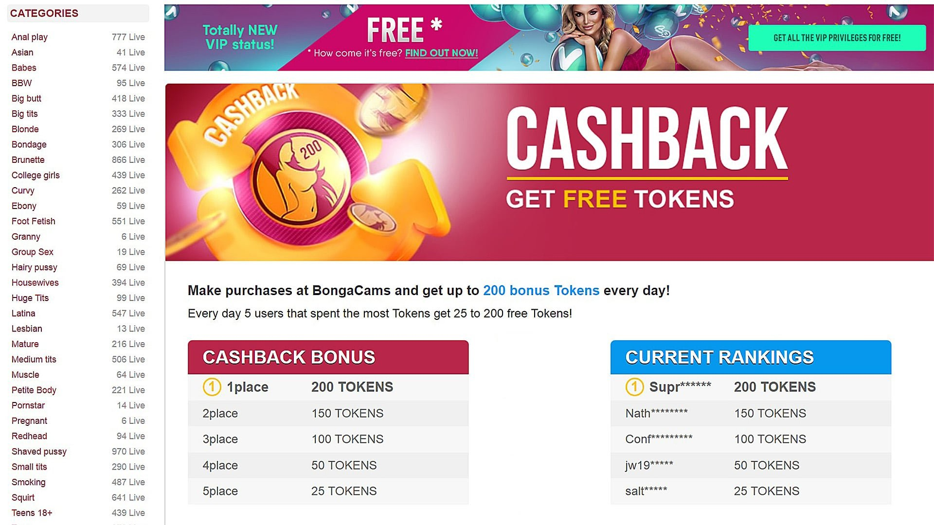 Bongacams Free Tokens With Cash Back