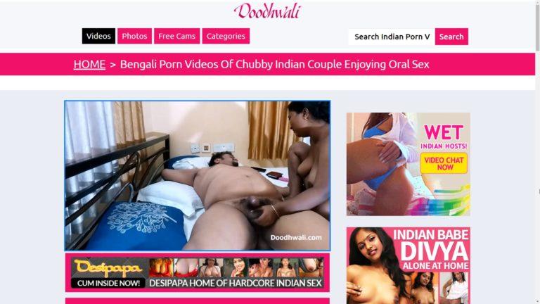 Doodhwali Bengali Porn Videos Of Chubby Indian Couple Enjoying Oral Sex