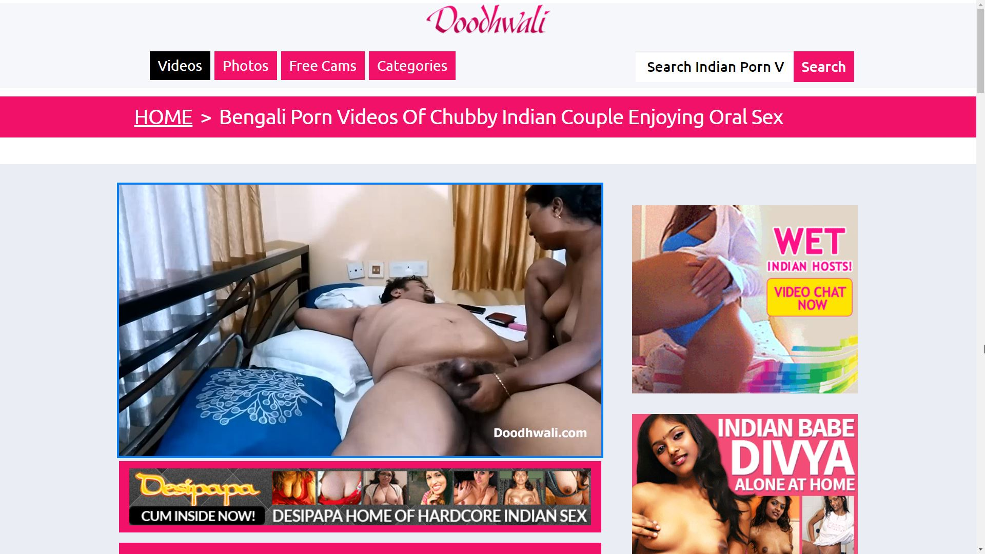 Doodhwali Bengali Porn Videos Of Chubby Indian Couple Enjoying Oral Sex