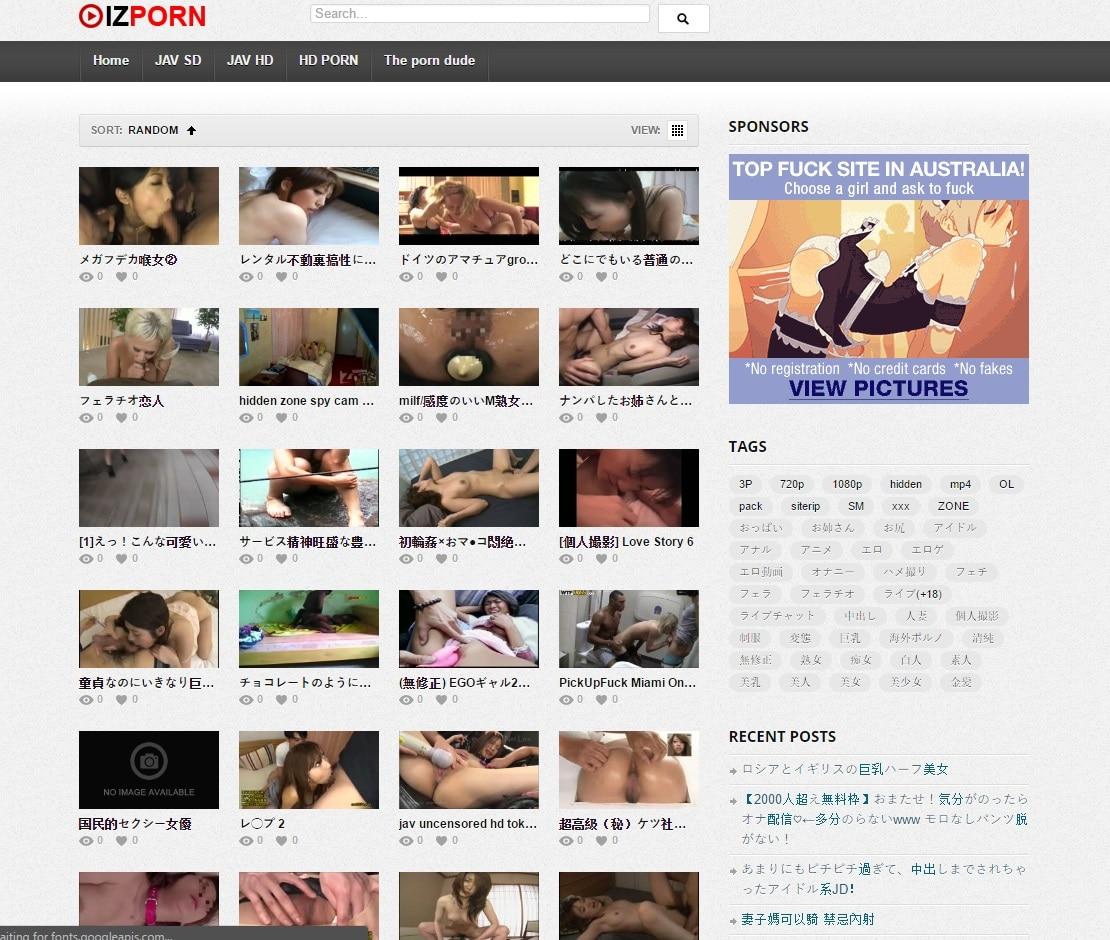 Free Asian Porn  - IZ Porn