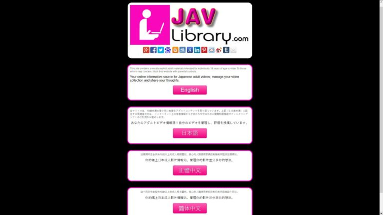 JavLibrary Home Page