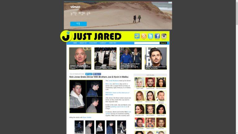 Just Jared Main