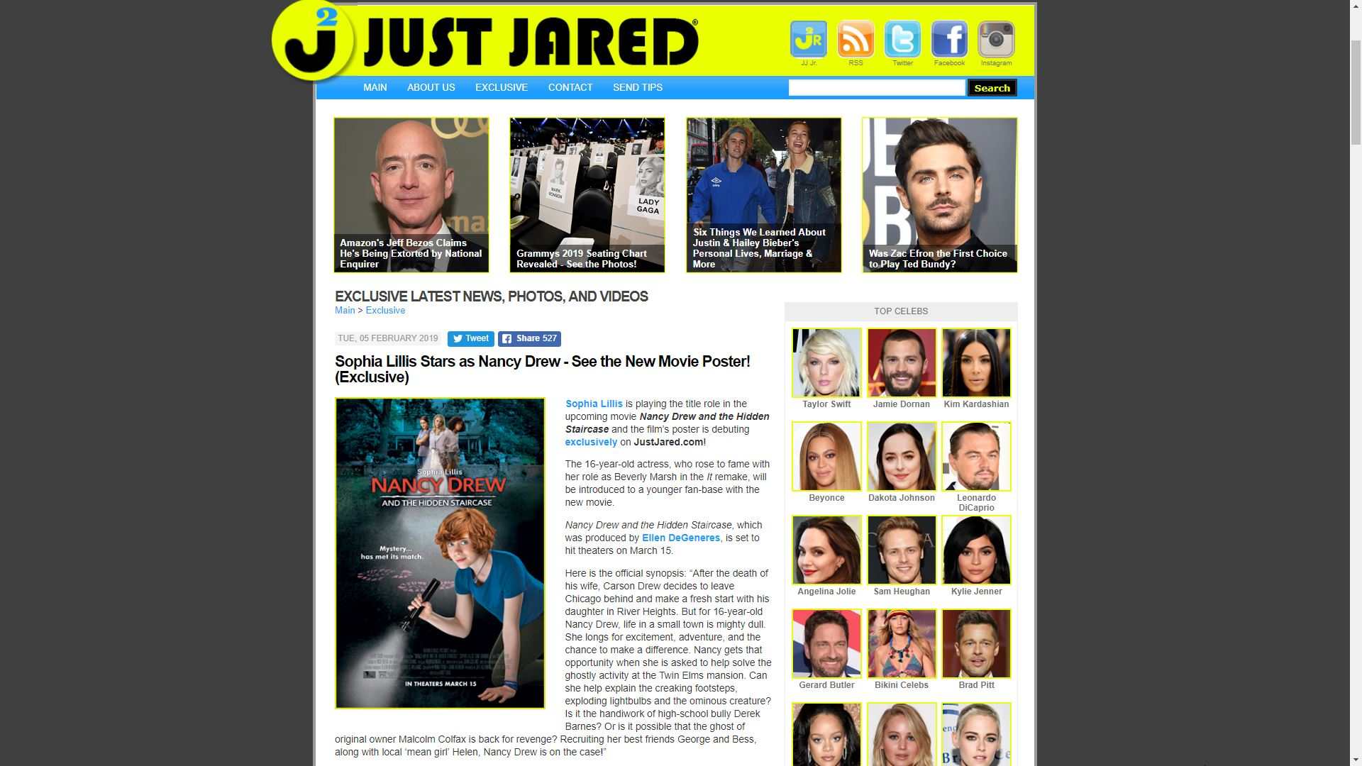 Just Jared Exclusive