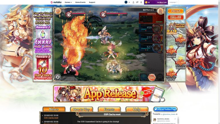 Kamihime Project R Hellhounds
