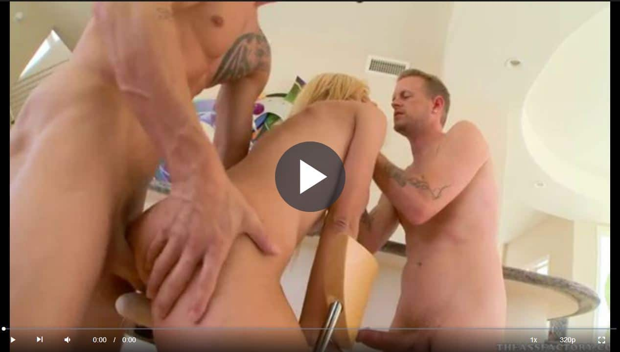 Cock Deep in Ass