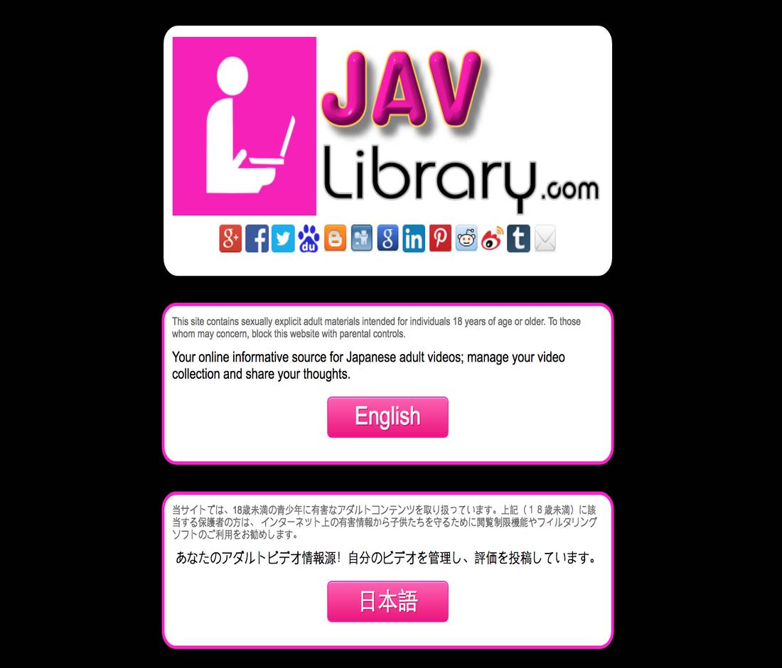 Free Asian Porn  - JavLibrary