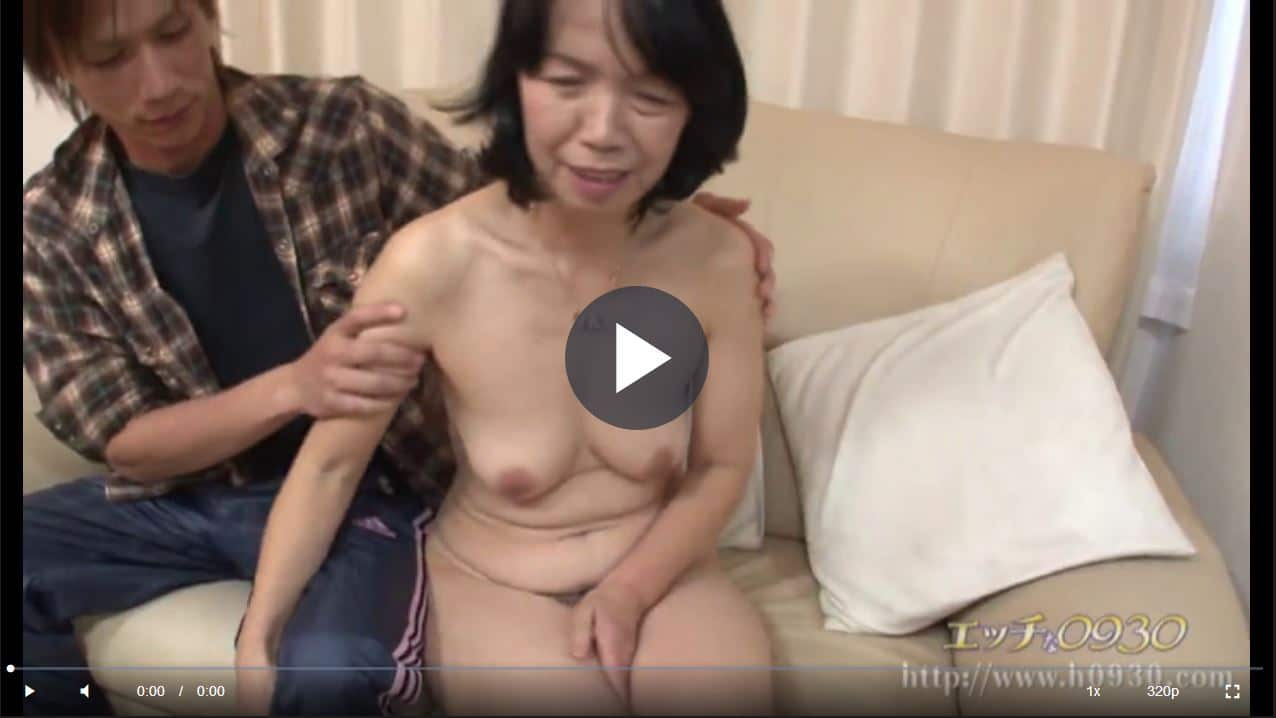 Mature asian granny pron